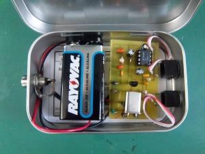 Pixie II (inside)